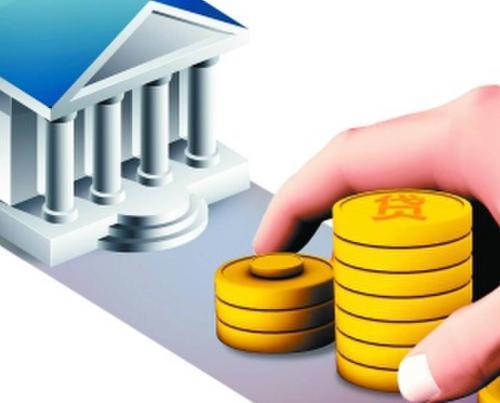 征信上有一次逾期房贷终审会通过吗?房贷逾期一次利率会提高吗?